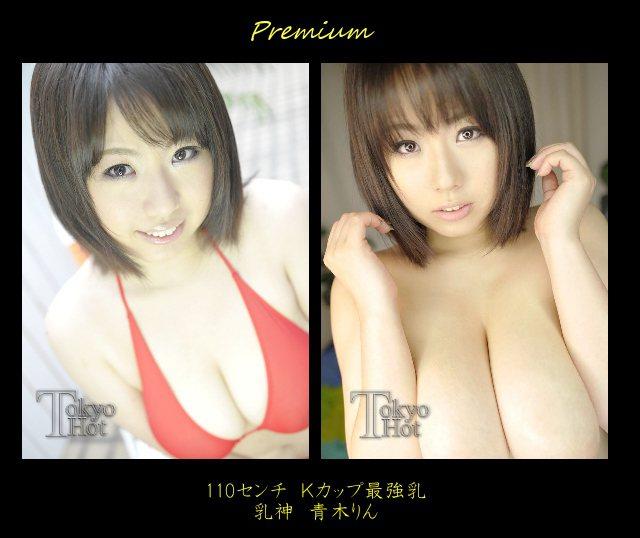 青木拍無碼可是轟動了AV界。 圖片來源/ 東京熱