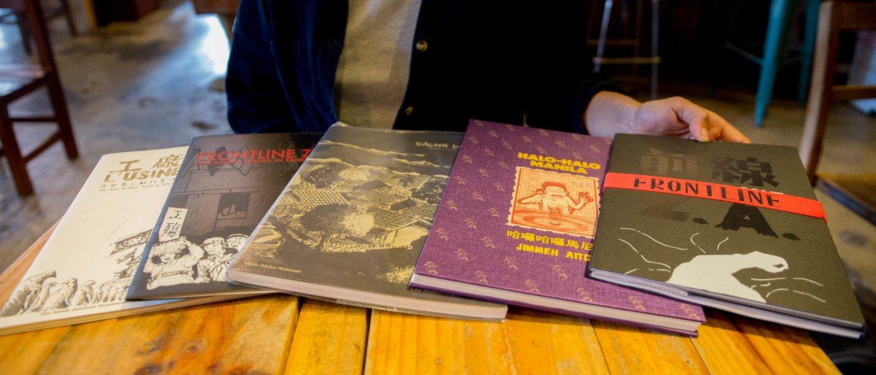 慢工出版社作品,由左而右:機印版《工廠》、《前線Z.A.》、《青空下的學堂》、《...