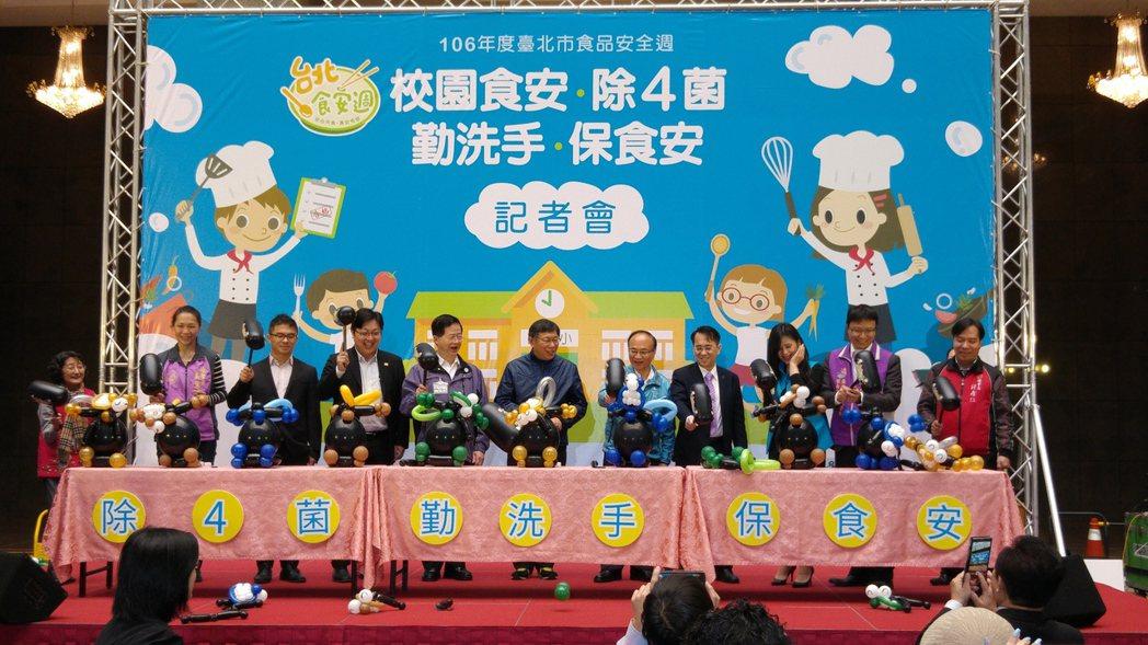台北市長柯文哲(中)今天與北市餐盒業者、北市各級學校家長聯合會代表合力將4種細菌...