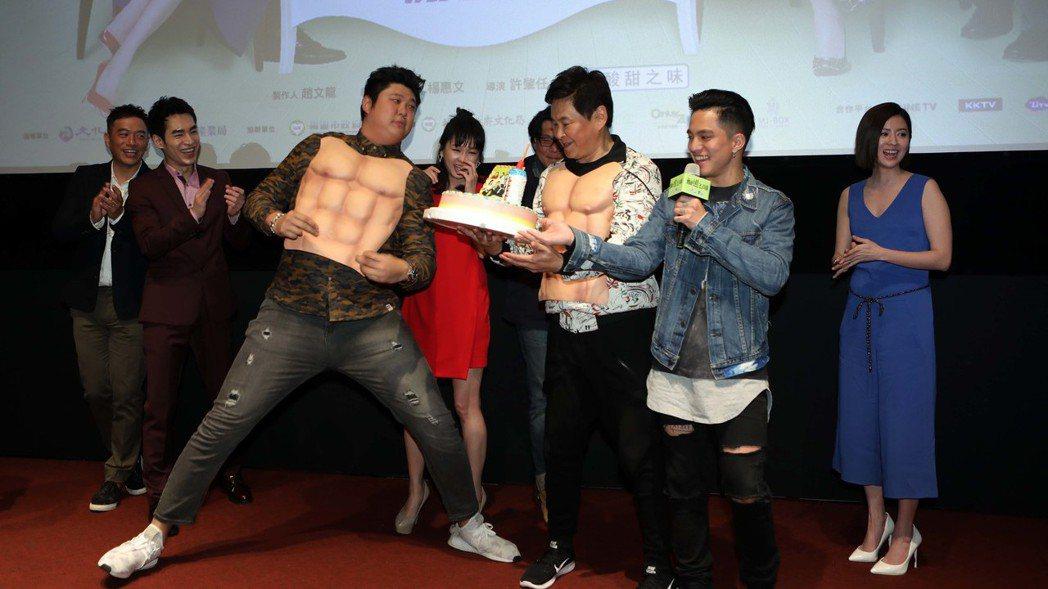 「酸甜之味」演員在首映會上為六月慶生。圖/公視提供