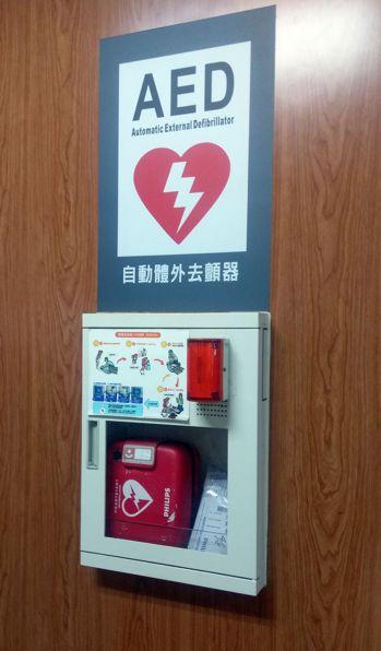 「自動體外心臟電擊去顫器」(AED)。 聯合報系資料照片/記者王昭月攝影