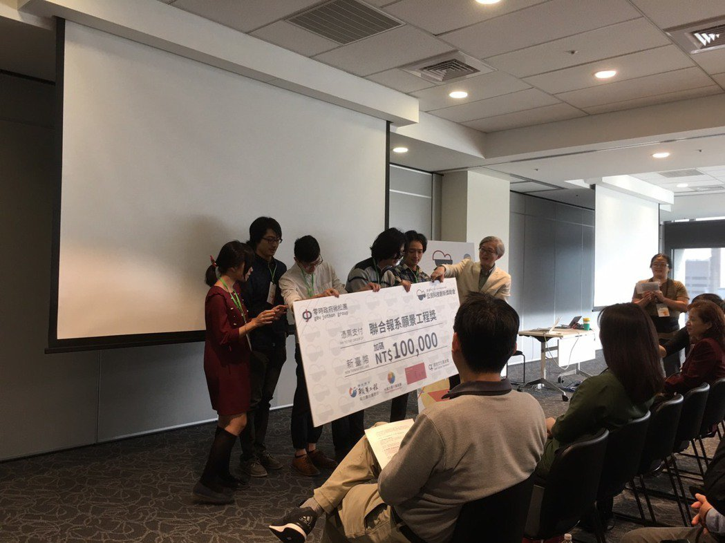 為了鼓勵公民科技專案長期開發以創造更大的影響力,去年底推出「公民科技創新獎助金」...