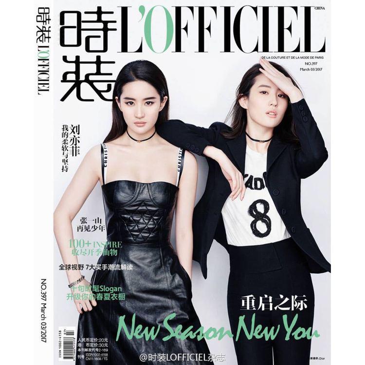 劉亦菲運用JADIOR 8 T恤展現Dior女性的自信風采。圖/取自微博