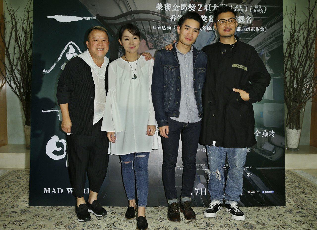 香港電影「一念無明 」主角余文樂(右起)、導演黃進、編劇陳楚珩、演員曾志偉,來台
