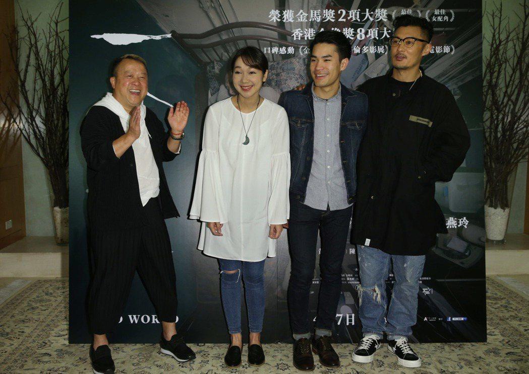 香港電影「一念無明 」主角余文樂(右起)、導演黃進、編劇陳楚珩、演員曾志偉,來台...