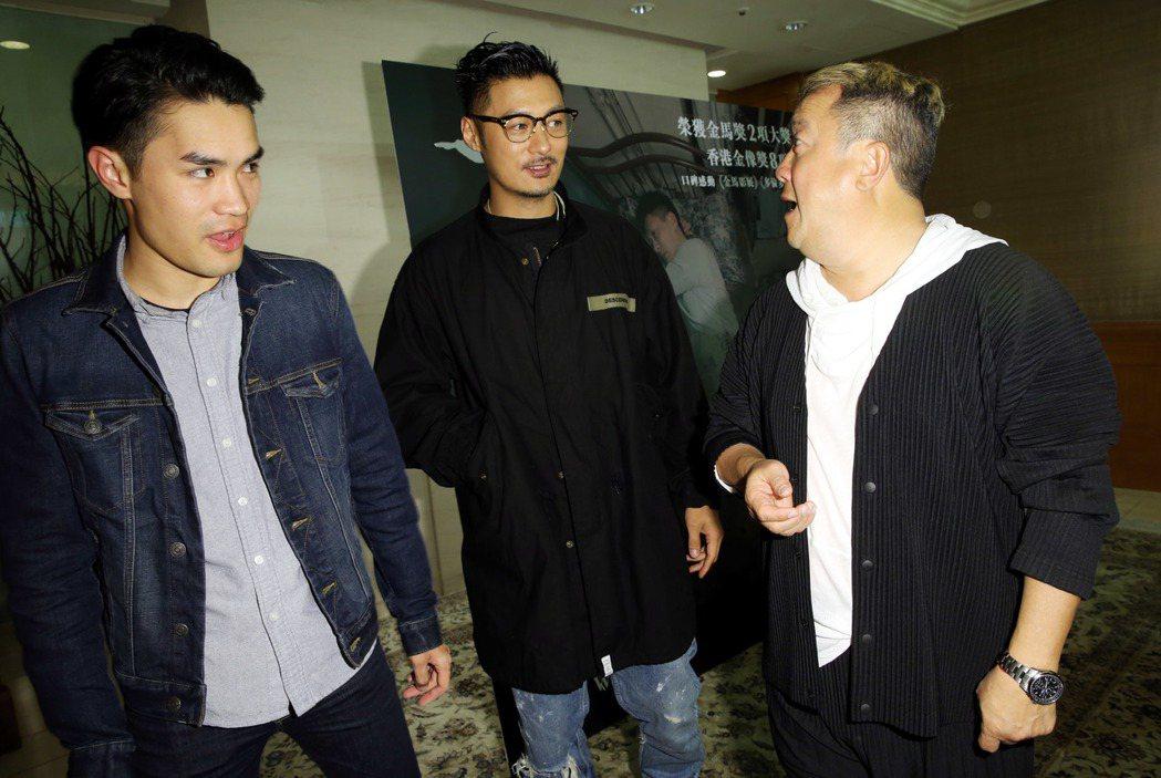 香港電影「一念無明 」主角余文樂(中)、導演黃進(左)、演員曾志偉(右),來台宣...