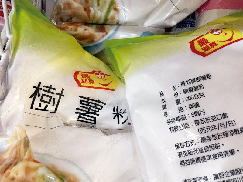 市面上的太白粉(圖),大多是以樹薯製作,而日式太白粉則是用馬鈴薯製成。 圖/朱慧...