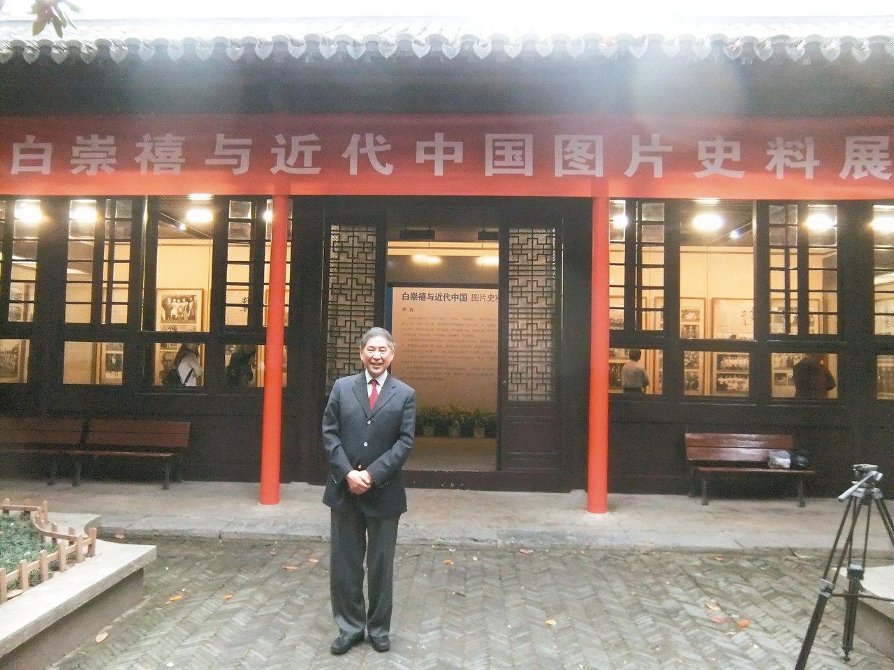 2012年四月下旬起,連續三個月,在中國近代史遺址博物館南京總統府展出百幅從《父...