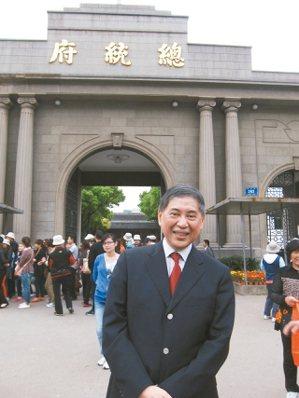 2012年四月下旬,白先勇參加於南京中國近代史遺址博物館舉行的「白崇禧與近代中國...