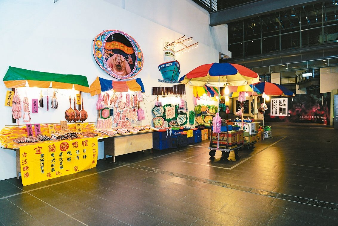 台中國立美術館「硬蕊/悍圖」特展展場特殊。 圖/國美館提供