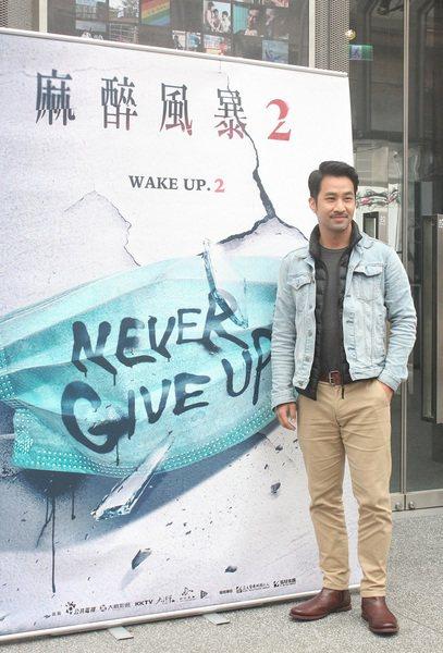 黃健瑋出席金穗獎影展活動,宣傳《麻醉風暴2》。(photo by 吳宇涵/台灣醒