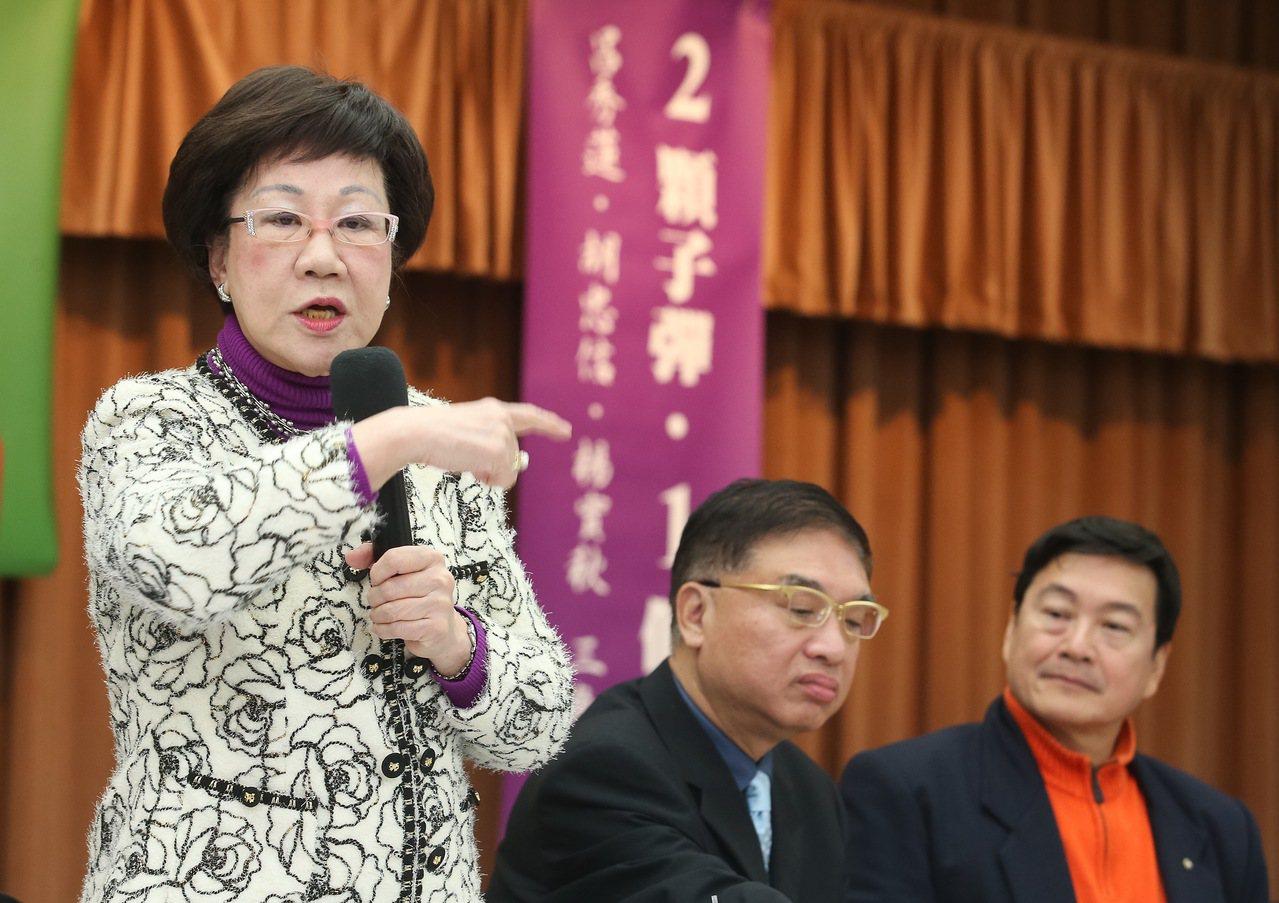 台灣和平中立大同盟上午舉行「2顆子彈、1個台灣」座談會,前副總統呂秀蓮、資深媒體...