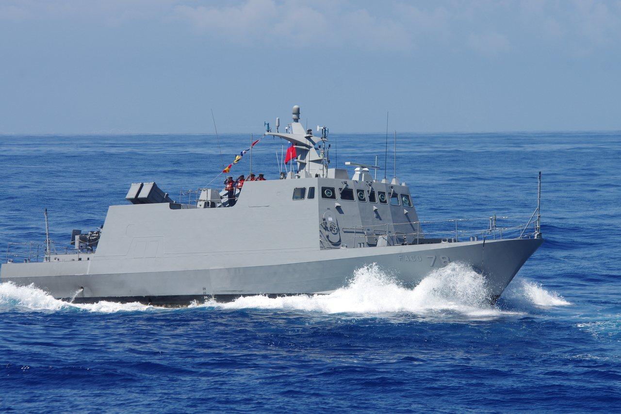 此次發生碰撞事故的FACG-78號飛彈快艇,103年9月17日參加海光演習的照片...