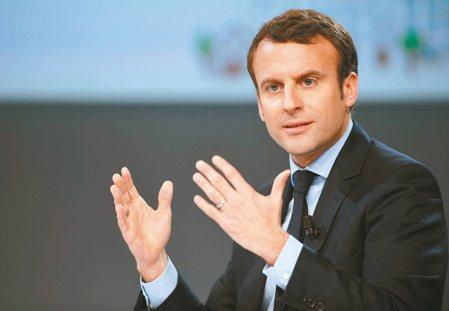 法國總統大選候選人,無黨籍的馬克宏。 法新社