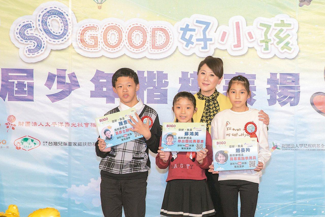 太平洋SOGO百貨董事長黃晴雯與少年楷模合影。 圖/SOGO提供