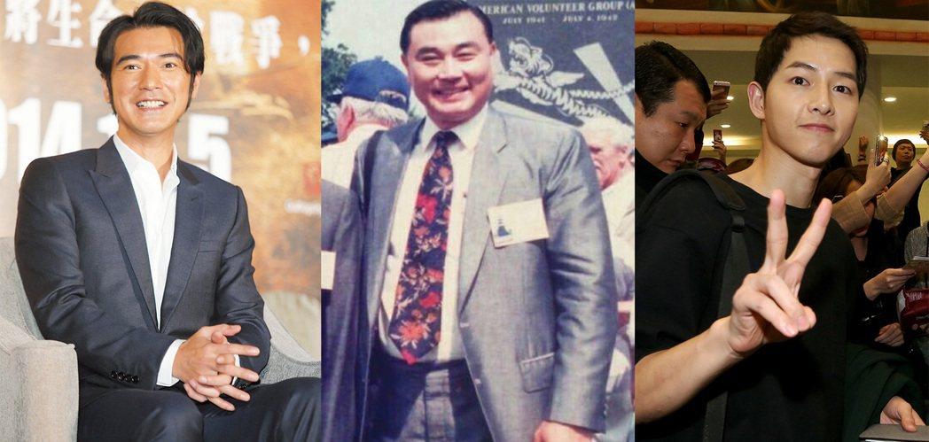 馮世寬(中)表示金城武(左)和宋仲基(右)都不如他年輕時帥。圖/本報資料照片、軍...