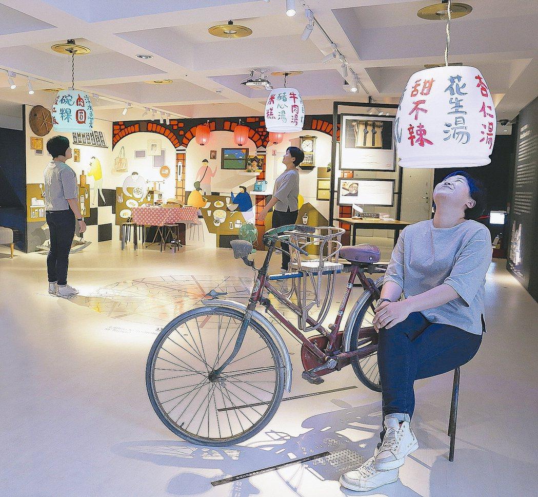 台南老爺行旅的九樓,邀請目目文創工作室推出「小吃新聲」。 台南老爺行旅/提供