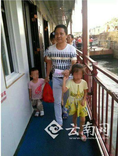 被害人生前照片。(取材自雲南網) 蘇妍鳳