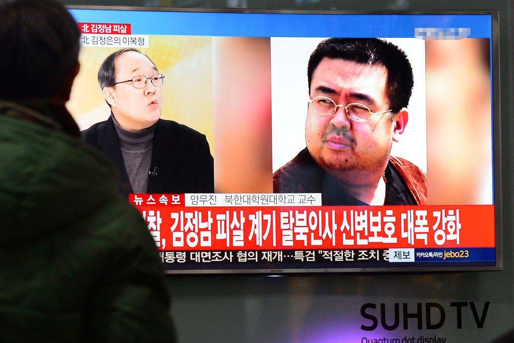 金正男遭毒殺案,馬來西亞新發現一名「重要」嫌犯。圖為一名韓國人在街頭觀看電視牆正...