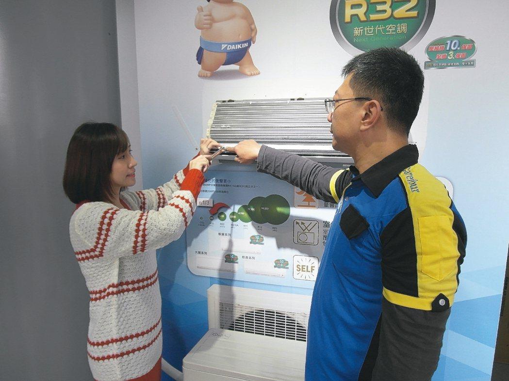 為鼓勵民眾及早購買冷氣,各大廠商都推出早鳥促銷優惠。 圖/家樂福提供