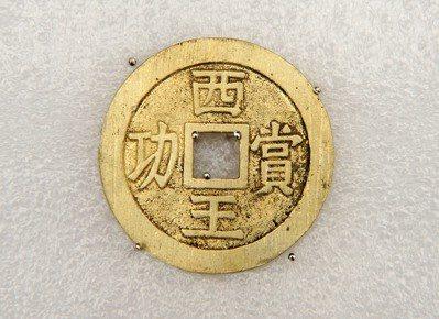 300餘年前張獻忠「江口沉銀」處出水萬件文物,圖為「西王賞功」金幣。 新華社