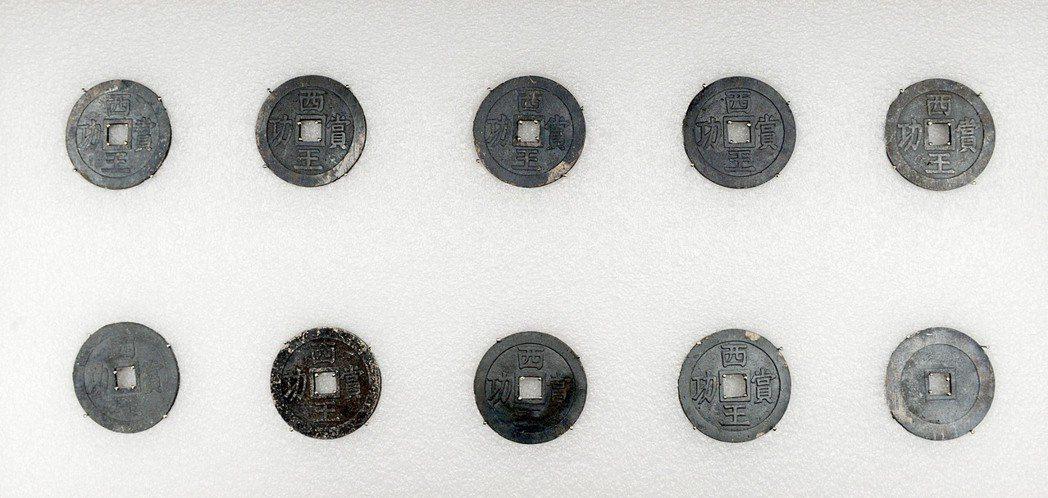 考古發掘出的「西王賞功」銀幣。 新華社
