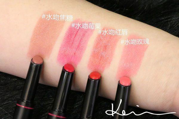 BeautyMaker.水吻炫彩觸控唇膏。