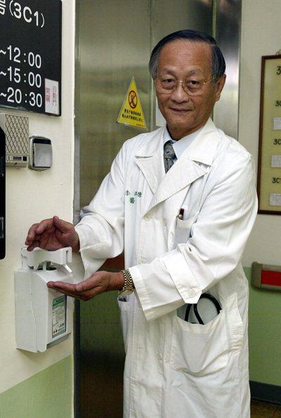 台大醫院前院長李源德。聯合報系資料照