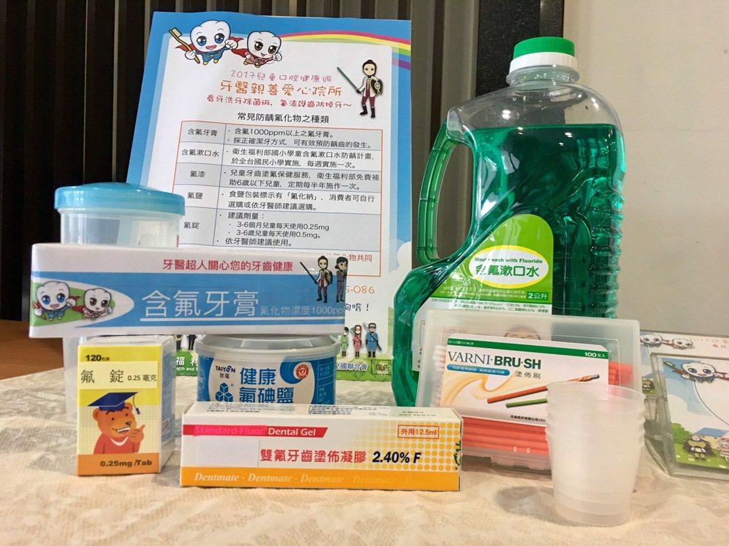 牙醫師表示,預防齲齒除了要做好口腔清潔,也應使用氟化物輔助,包括氟漆、氟鹽、氟錠...