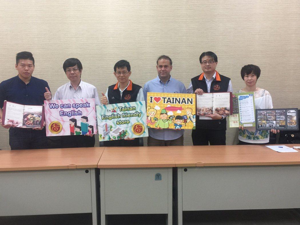 台南市政府舉辦106年英語標章認證輔導。記者吳政修/攝影