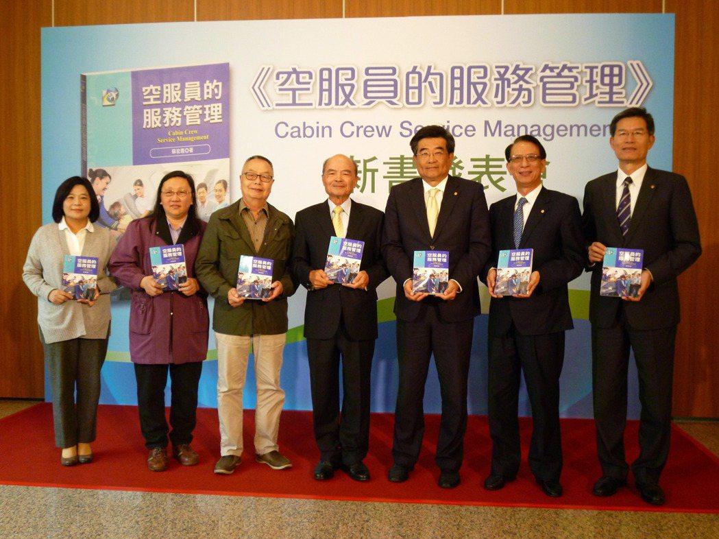 立榮航空前董事長蘇宏義(左四)再出書,20日舉辦新書發表記者會。記者楊文琪/攝影