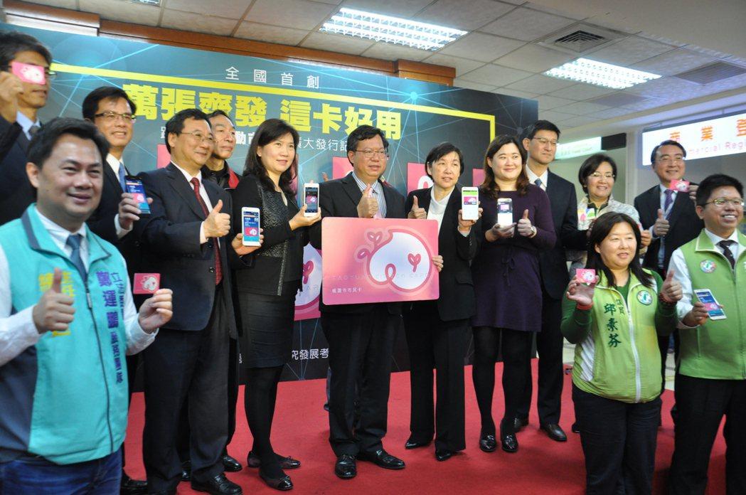 桃園市長鄭文燦(中)今天宣布,市府與6家電信業者合作行動市民卡,只要利用手機就能...