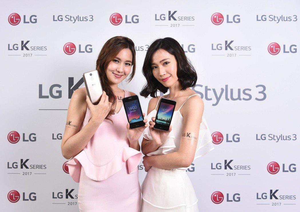 LG K SERIES提供更加時尚美觀的外型設計,並結合輕薄的弧形機身,舒適握感...