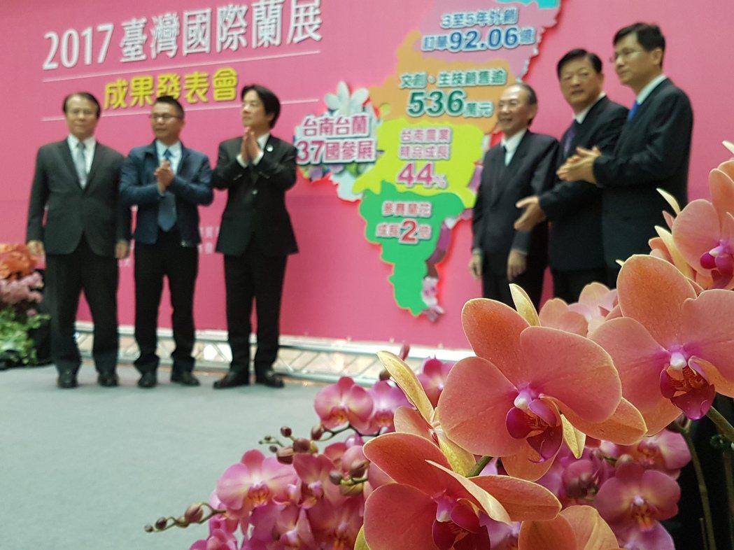 國際蘭展落幕,台南市政府今天在南紡購物中心公布成果,賴清德表示如果台北不辦世界蘭...