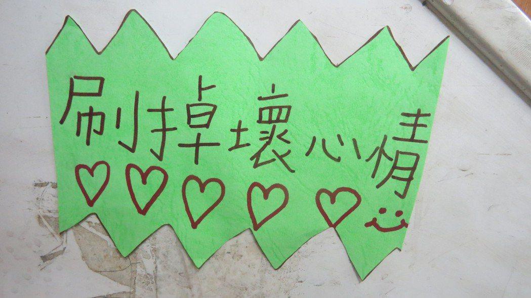 翁贔珈雜貨店買洗衣板的註是「刷掉壞心情」,趣味讓人會心一笑。記者范榮達/攝影
