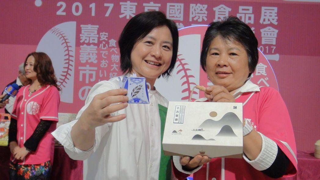 嘉義市政府建設處長戴淑玲(左)說,市府努力將優質的嘉義產品推上國際舞台,打響「嘉...