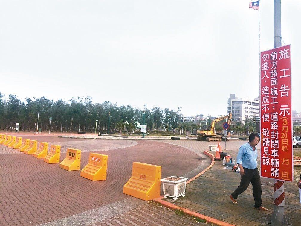 嘉義縣政府前園道昨天已封閉,準備興建「民主廣場」。 記者黃煌權/攝影