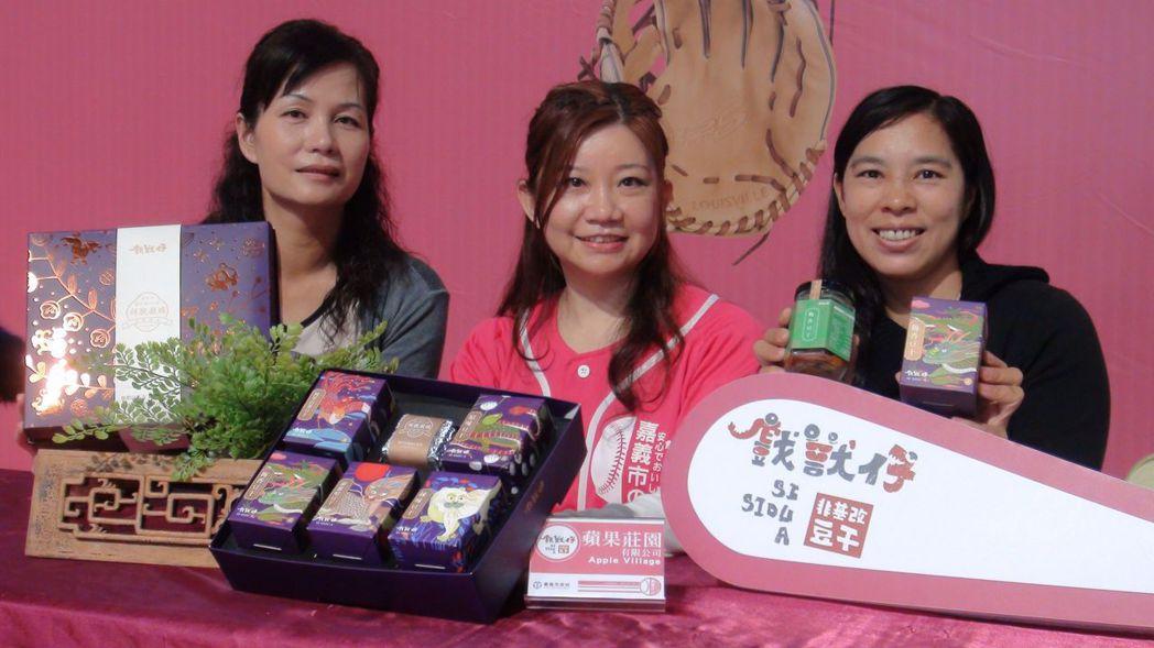 「蘋果莊園有限公司」推出健康、在地、高品質的豆干產品,號稱「豆干界的LV」。 記...
