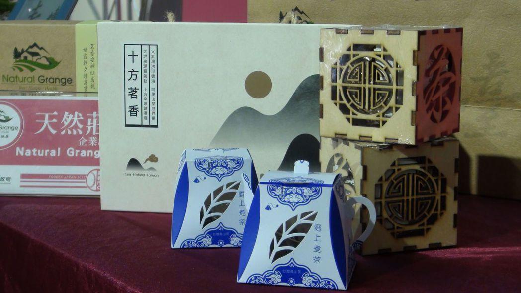 嘉義市「天然莊」以台灣好茶為主力產品,產品受到國際市場青睞。 記者王慧瑛/攝影