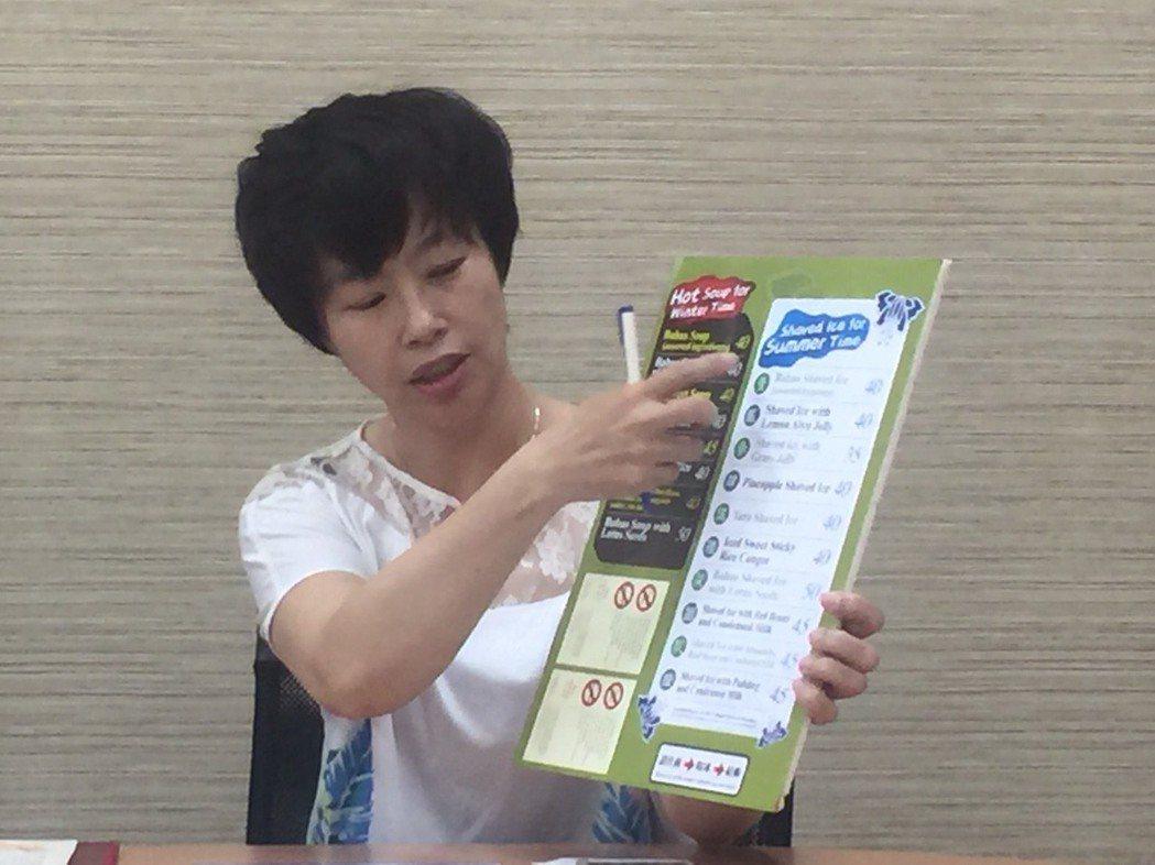 「黃火木舊台味冰店」備有英語價目表。 記者吳政修/攝影