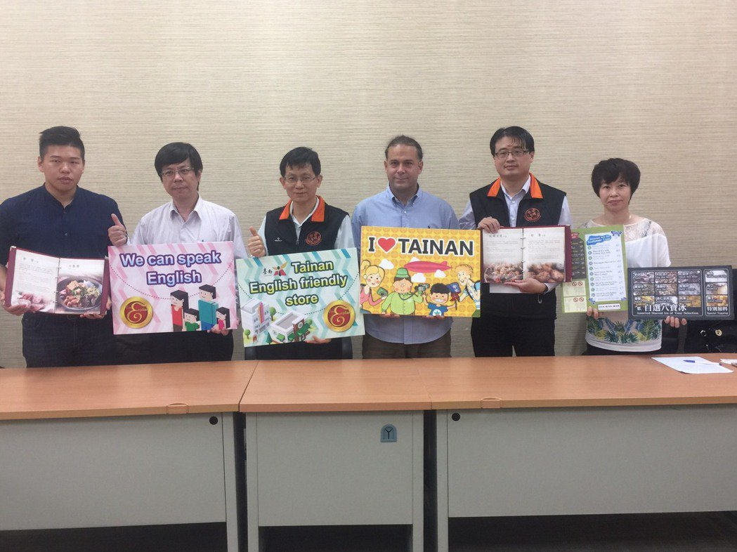 台南市政府經濟發展局舉辦106年英語標章認證輔導。 記者吳政修/攝影