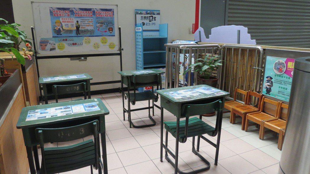 竹南車站設有漂書站,但放漂的書回不來。 記者范榮達/攝影