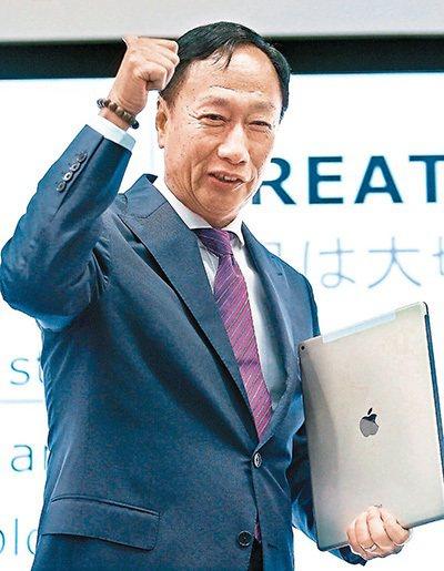 鴻海董事長郭台銘 報系資料照