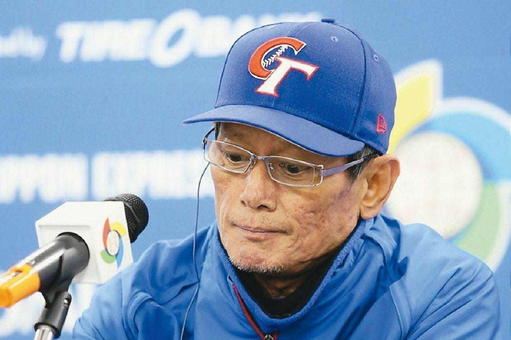 經典賽中華隊總教練郭泰源。 聯合報系資料照