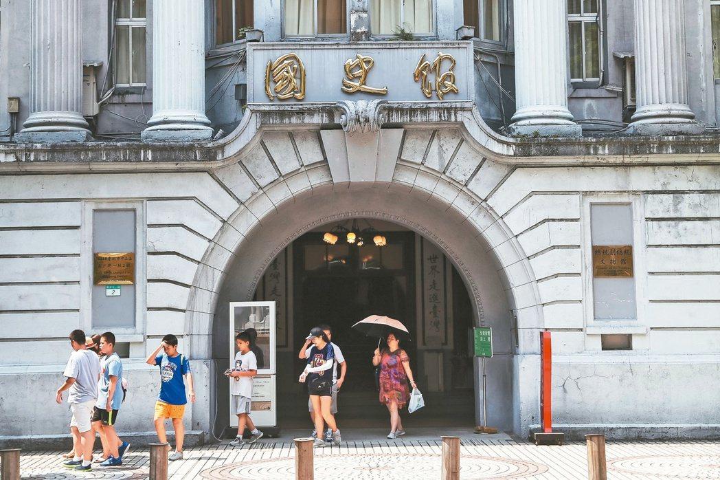 國史館和總統府、台北賓館、台銀是日本殖民時代建築,國民黨團建議一併轉型為博物館。...