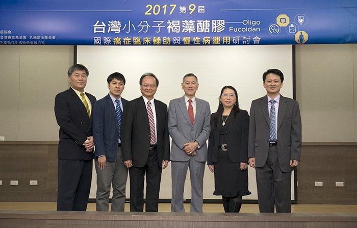 台灣褐藻醣膠發展學會/提供