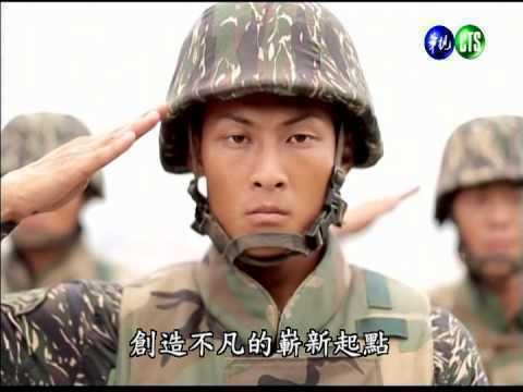 圖片來源/ 中華電視公司