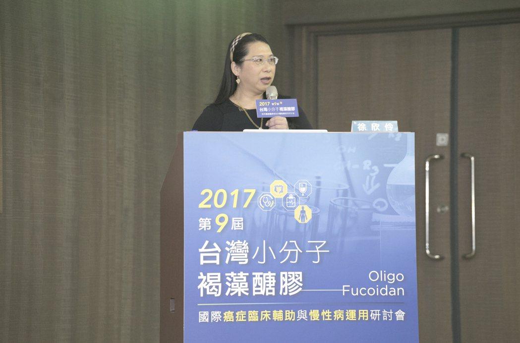 國衛院分子與基因醫學研究所副研究員 徐欣伶博士。台灣褐藻醣膠發展學會/提供