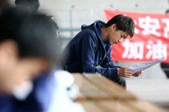 「科技大學」該是「技職教育」嗎?