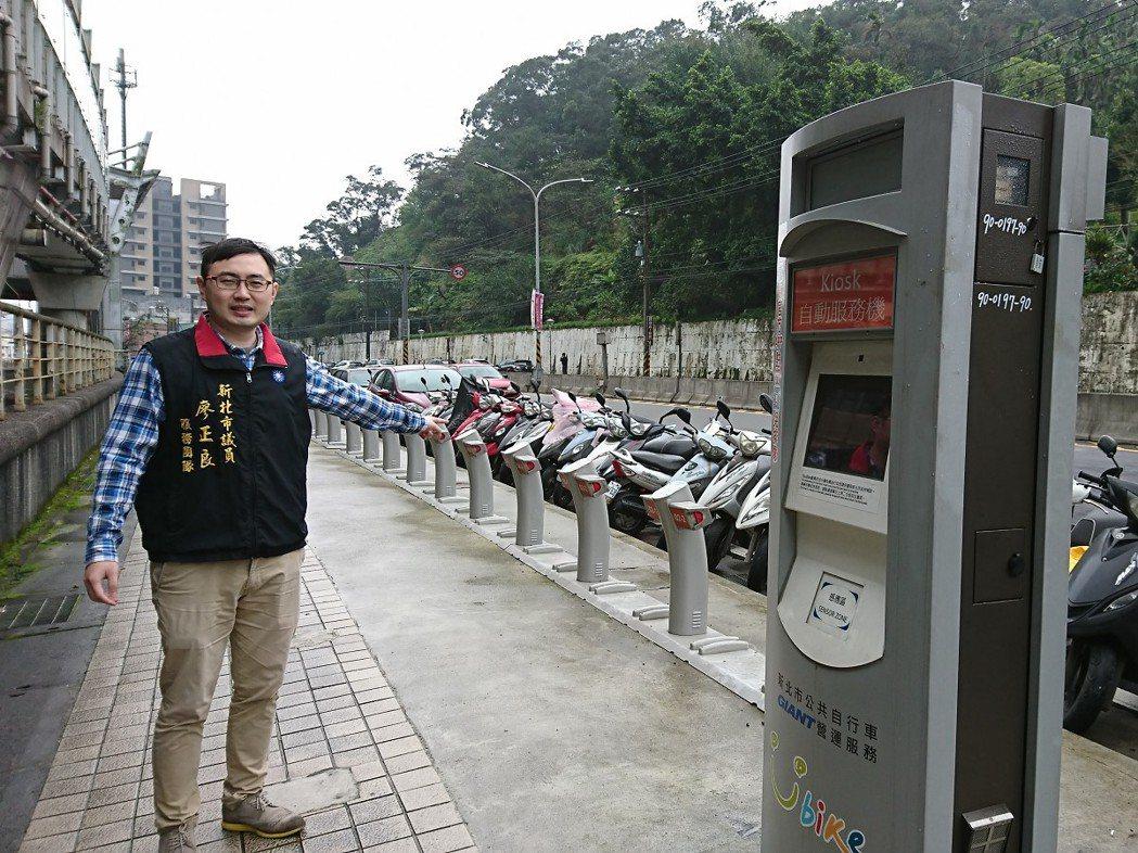 汐科火車站南站終於克服困難,設置youbike站,在22日凌晨正式啟用,這也是汐...